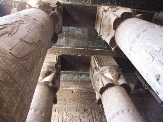 Private Tour: Dendara excursion from Luxor