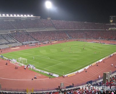 5 Days 4 Nights AFCON 2019 Travel Package